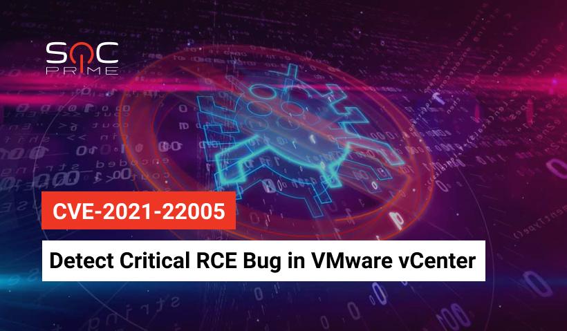 CVE-2021-22005